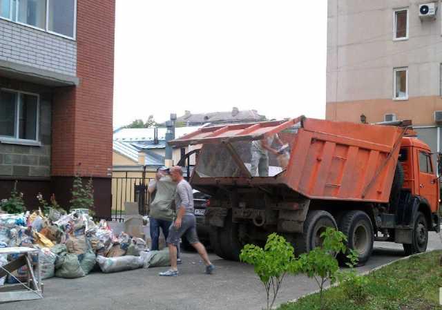 Предложение: Вывоз мусора иркутск