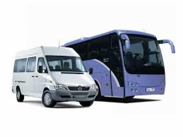Куплю туристический автобус