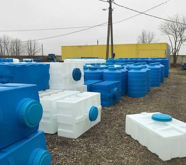 Продам Баки и емкости для воды
