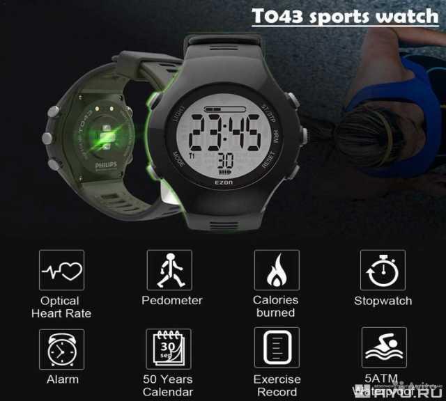Продам Часы спортивные Ezon T043. Новые