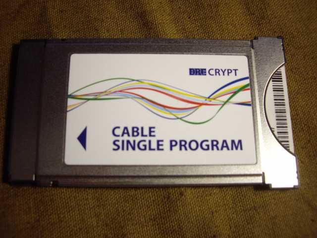Продам: CAM-модуль