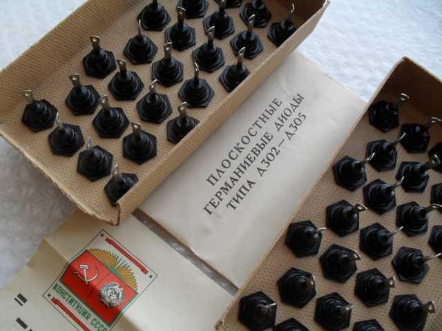 Продам Диоды и транзисторы германий из СССР