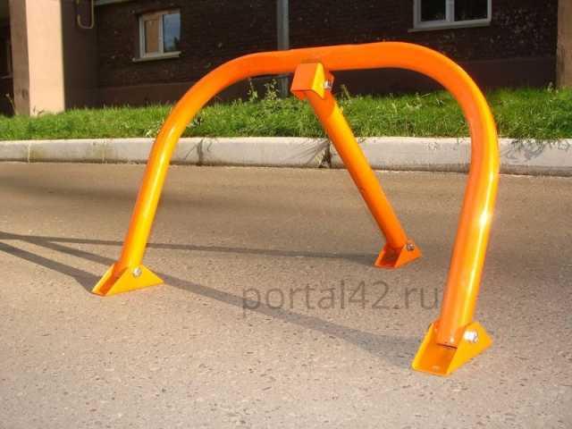Продам Продам парковочный барьер