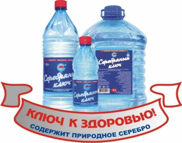 """Продам: Вода """"Серебряный ключ"""" в Красноярске"""