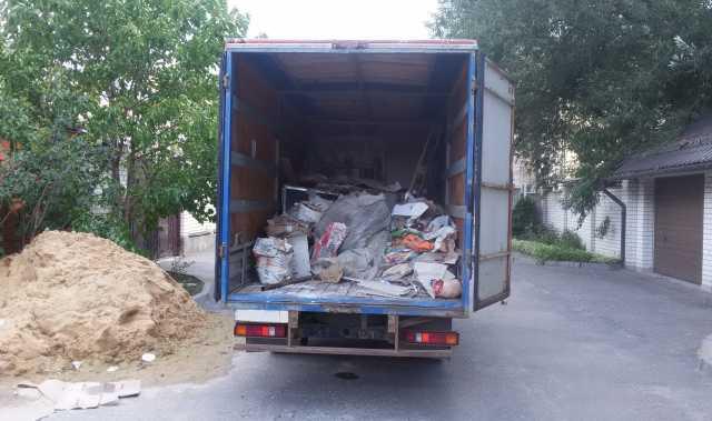 Предложение: Вывезем хлам и мусор