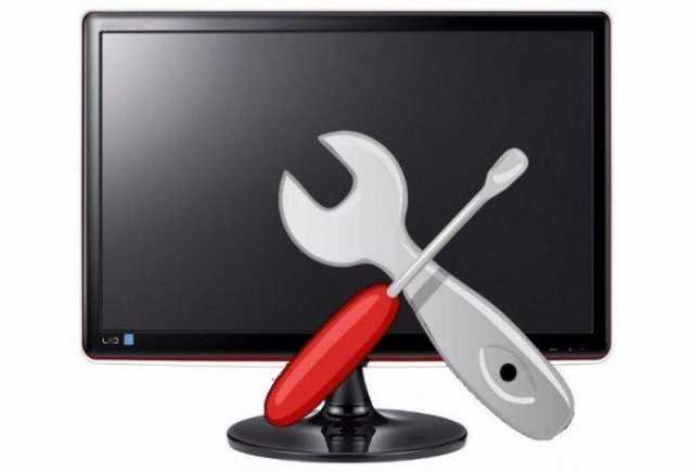 Предложение: ремонт телевизоров