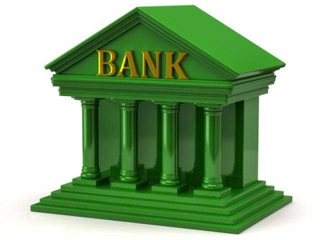 Предложение: Деньги в долг!