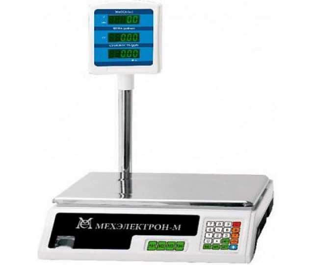 Продам Весы электронные на 15, 30 кг со стойкой
