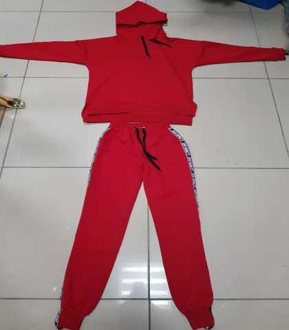 Продам Спортивный костюм женский