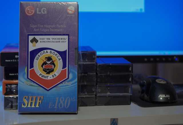 Предложение: Запись Ваших видеокассет на диски