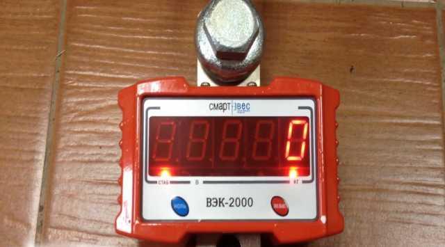 Продам Весы ВЭК-2000 мини на 2 тонны