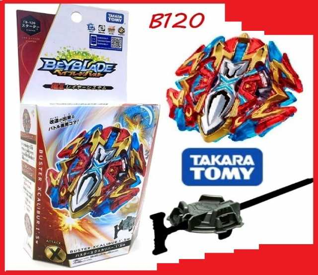 Продам Экскалиус Х4 ( B-120) от Такара Томи