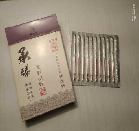 Продам Акупунктурные иглы из Китая