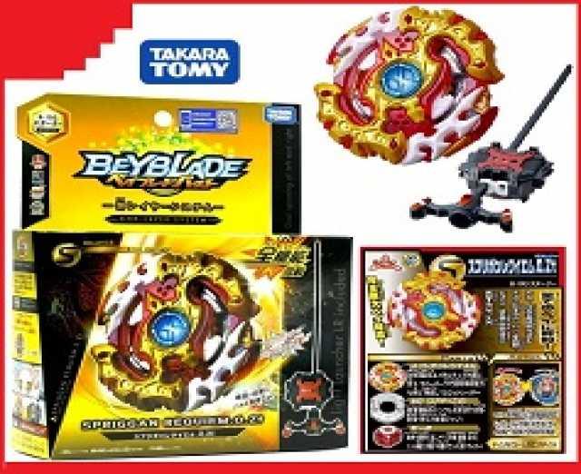 Продам: Спрайзен Реквиум (B-100) от Такара Томи