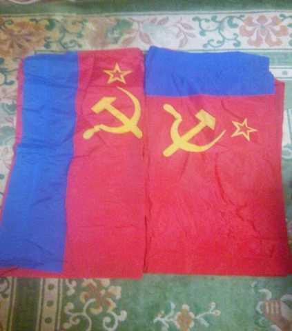 Продам Флаги СССР