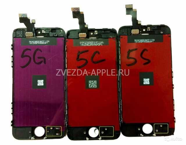 Продам: Дисплей iphone 5s