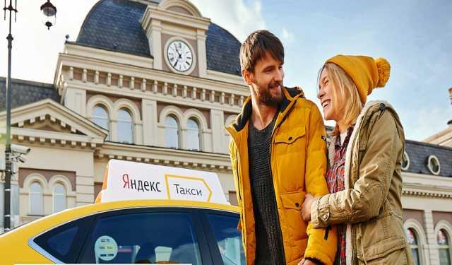 Вакансия: Водитель с личным автомобилем Яндекс