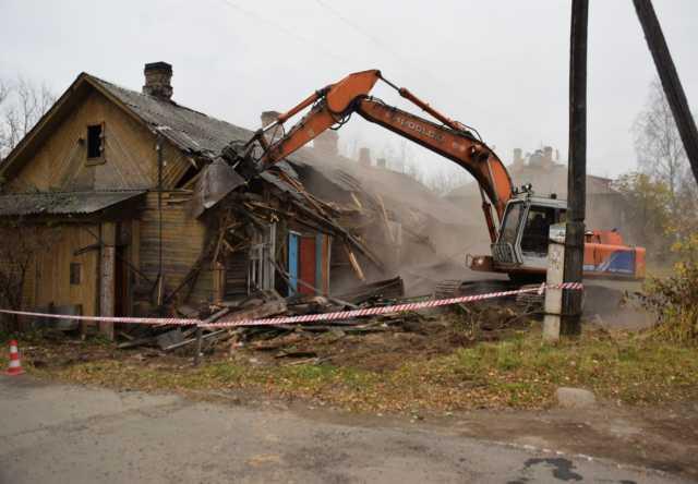 Предложение: Снос домов. Демонтаж. Уборка участков