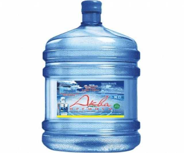 Продам Вода питьевая Аква Премиум баллон 19 л