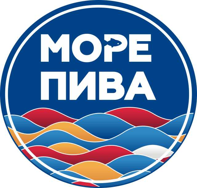 Вакансия: Продавец-бармен (г. Тюкалинск)