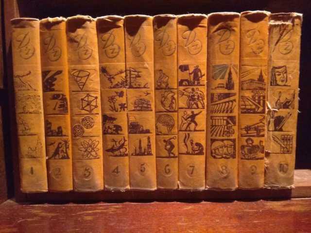 Продам: Детская энциклопедия,10 томов