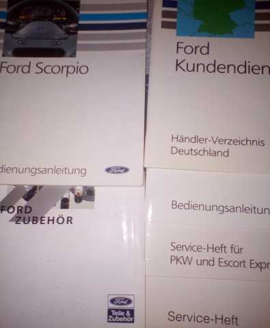 Продам Книги Форд Скорпио