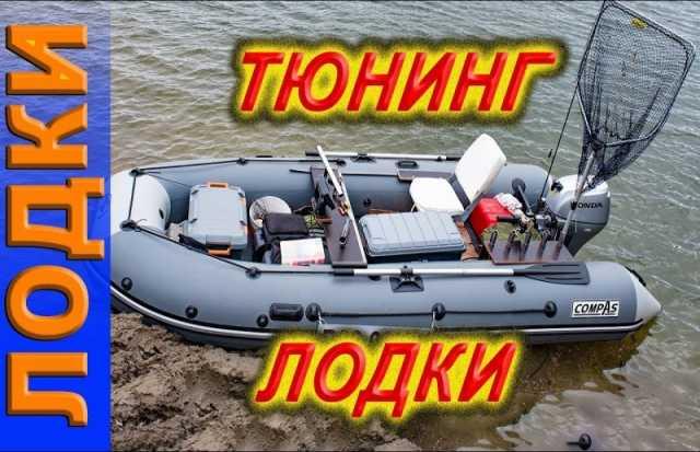 Продам Надувные лодки