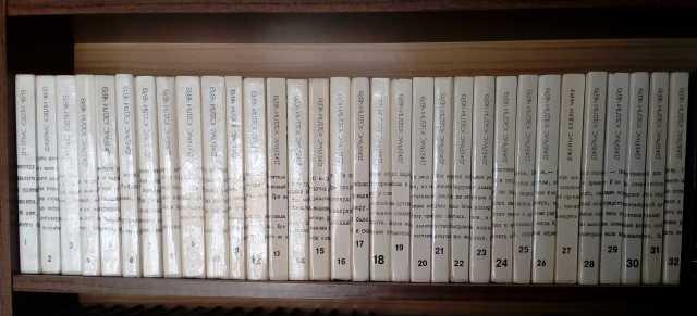 Продам Чейз собрание сочинений (32 тома)
