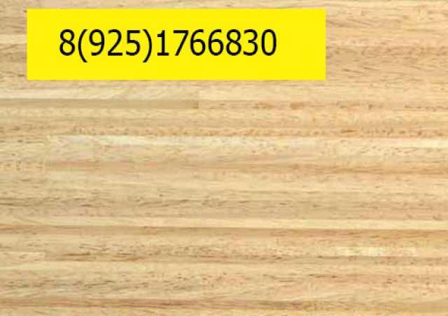 Продам Столярно - мебельный щит гевея