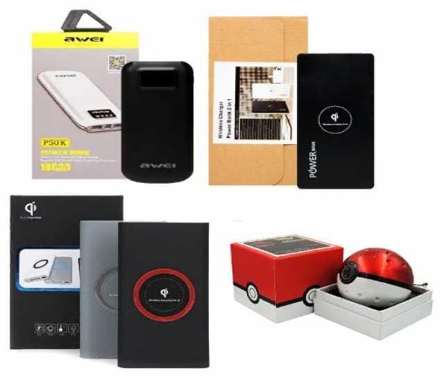 Продам: Внешние аккумуляторы Power bank 10000 MA