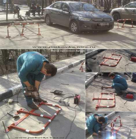 Продам Установка парковочных барьеров