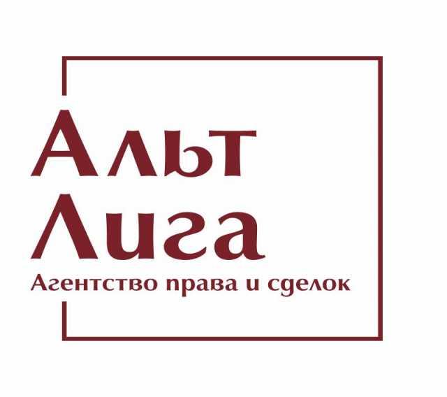 Вакансия: менеджер по продажи объектов недвижимост