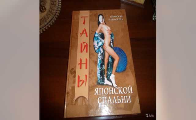 Продам: Книга