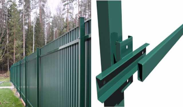 Продам: Забор из профнастила