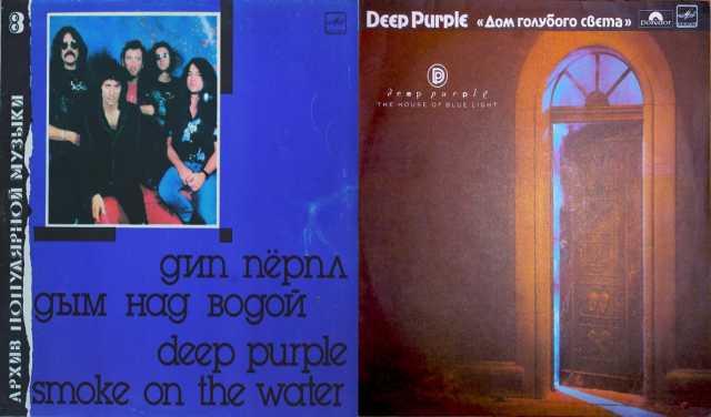 Продам Deep purple, 2 альбома на виниле