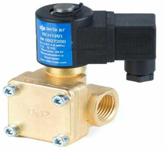 Продам: Электромагнитные клапана 0927200 ЗИТА, Б