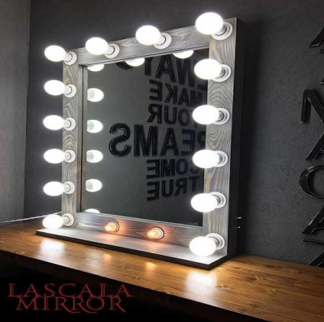 Продам Гримерные зеркала и столики с лампочками