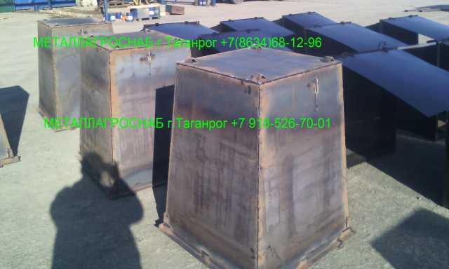 Продам: Контейнер для мусора ТБО 0,75 м3