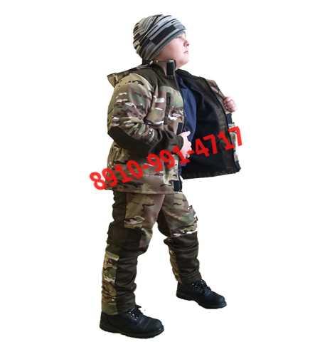 Продам Детские камуфляжные демисезонные костюмы