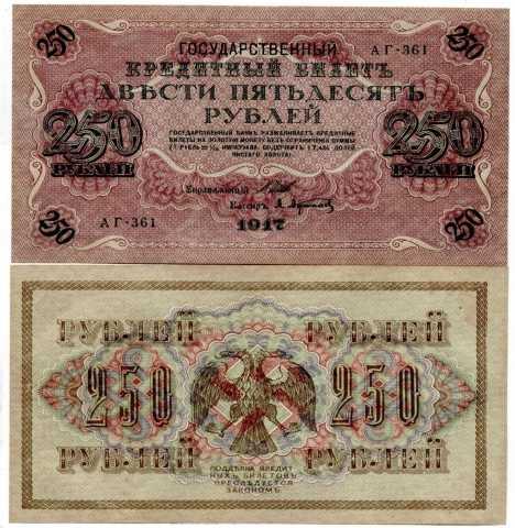 Продам банкнота