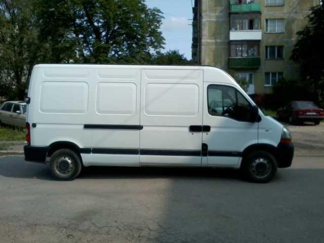 Предложение: Грузовое такси до 7 тонн,грузчики
