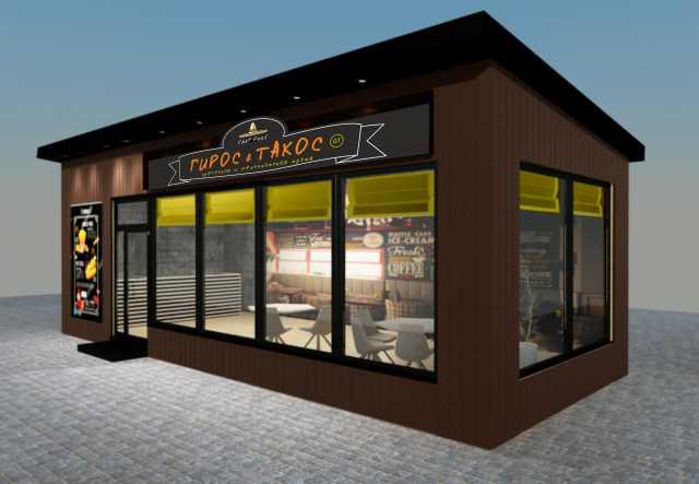 Предложение: Строительство кофе, ресторанов под ключ.