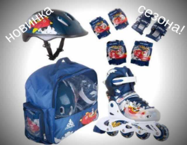 Продам: Комплект детских роликовых коньков