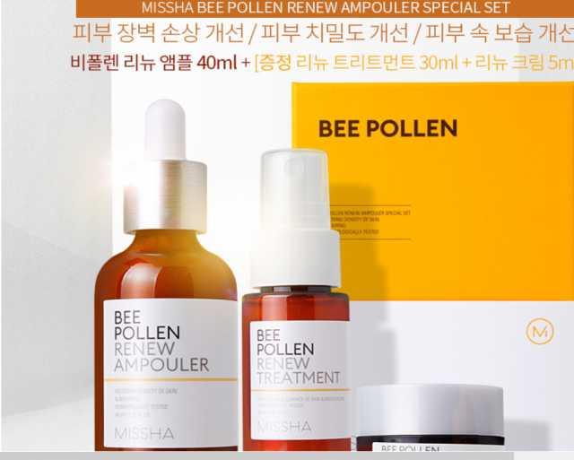 Продам Набор MISSHA Bee Pollen