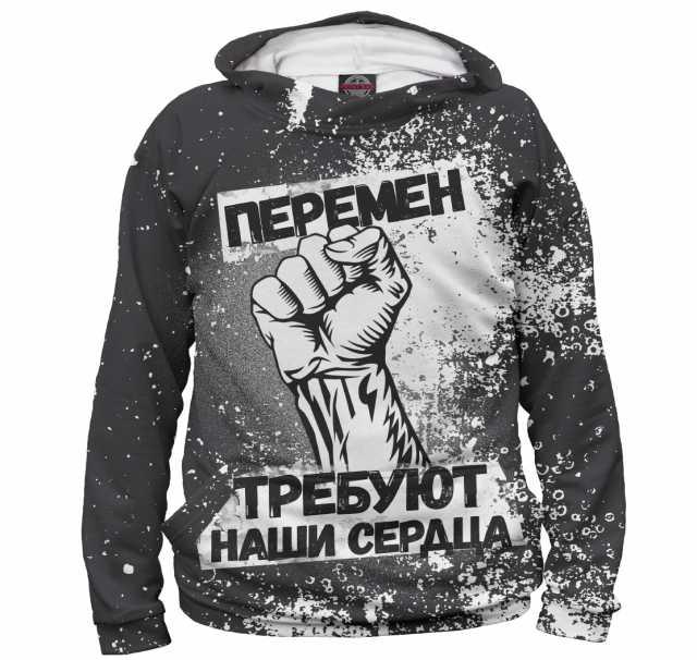 Продам Мужские худи 44-60р