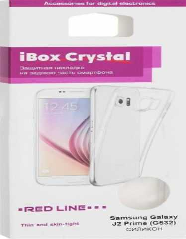 Продам Чехол Red Line iBox Crystal Transparent