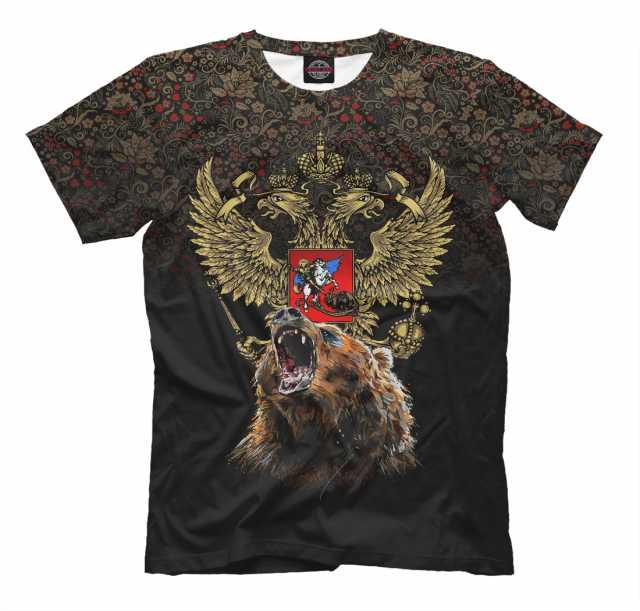 Продам Мужская футболка 44-60р