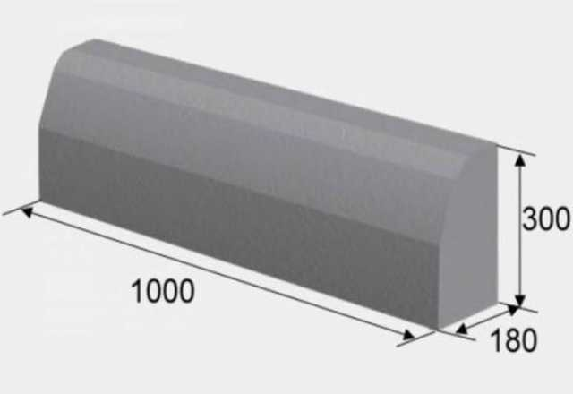 Продам Бордюр магистральный 1000х300х180