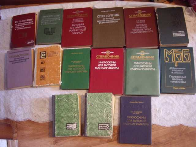 Продам Справочники радиолюбителя 15 штук