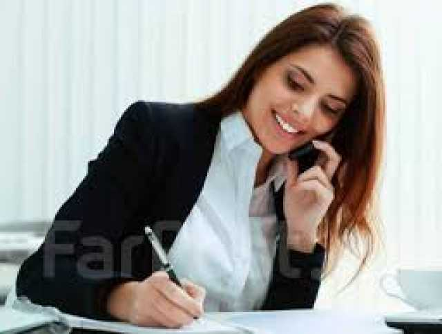 Вакансия: Сотрудник в офис (без опыта)
